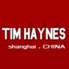 Tim Haynes logo