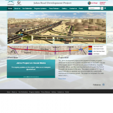 Jahra road development project