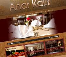 Anar Kali Indian Restaurant