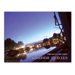Kashmir Travels (India) Pvt Ltd
