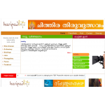 Haripad Info