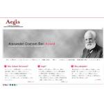 Aegis school of Telecommunication