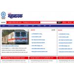 MAhanayak News Site