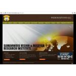 Samanwaya Vision Mission Research Institute, TVM, Kerala