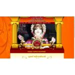 Parksite Sarvajanik Ganesh otsav Mandal