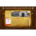 Sri Sivaloganathar temple