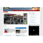 Padmesh Media Group