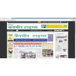 Dainik Kashmir Times