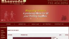 Online Wedding Card Shop