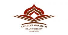 Anjuman Arivagam Islamic Library