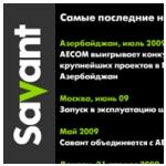 Savant AECOM