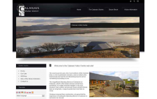 Calanais Visitor Centre & Callanish Farmhouse