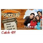 Catch 419